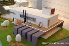 安徽职业技工学校电子商务专业