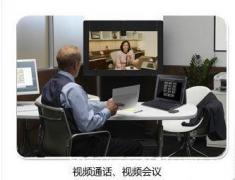 安徽能源技术学校电子商务专业