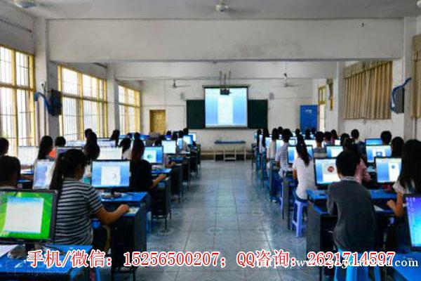 安徽灵璧师范学校计算机运用