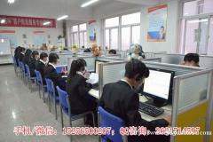 安徽灵璧师范学校客户信息服务