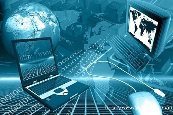 计算机网络应用