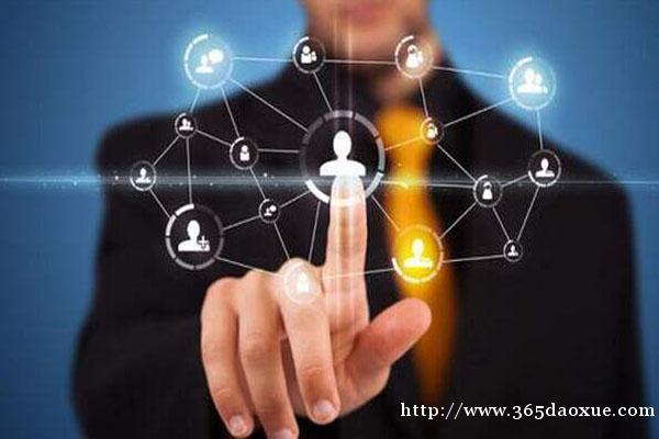 大数据网络营销方向