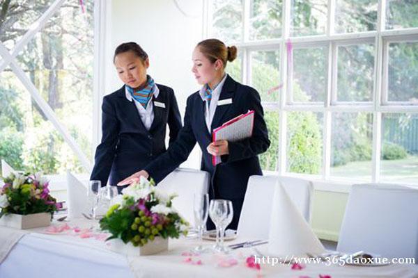 酒店管理与服务
