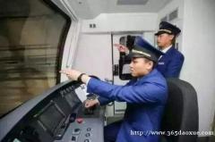 铁道信号自动控制