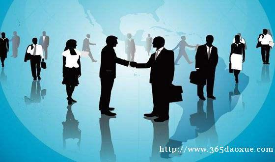 商务管理专业